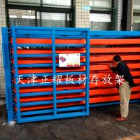 抽屉式板材存放架 钢板存放架 板材货架厂家直销