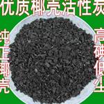 江门脱硫脱硝活性焦出厂价格