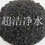 商丘宁陵县柱状活性炭、活性焦批发价格