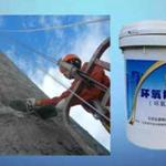 包头环氧砂浆_厂家直销_各种加固材料