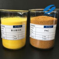 苏州―聚合氯化铝厂家现货
