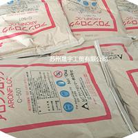 日本三井阳离子聚丙烯酰胺