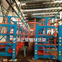 管材钢材型材在车间如何分类存放 伸缩式悬臂货架