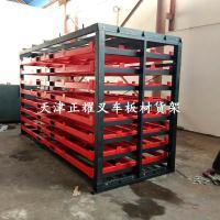 固定式板材貨架 抽屜式板材貨架 立式板材貨架 叉車板材貨架