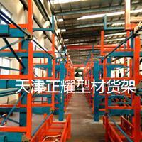 型材货架原理优势结构