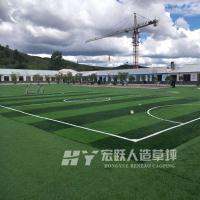锦州人造草坪场地铺装施工专用胶水粘合牢固无毒环保