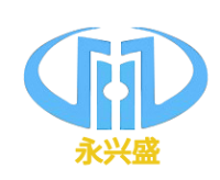 深圳市永兴盛门控科技有限公司