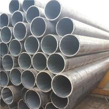 GR.6无缝钢管-GR.6低温钢管