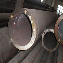 20-N1无缝钢管-20-N1无缝钢管