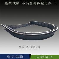 拱形骨架护坡模具,保定越航模具专业生产厂家