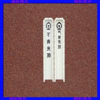 警示桩模具水泥预制警示桩模具厂家