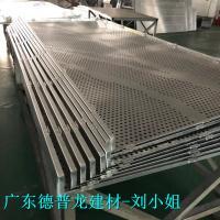 不规则乱冲方孔铝单板-直排孔铝单板幕墙生产销售厂家