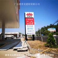 广州石化加油站新建顶棚底板S300***边防风铝扣板材料加工厂