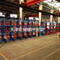 3米5米6米12米螺杆存放省空间形式伸缩悬臂式螺杆货架