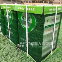 葫芦岛施工场地人造草坪地毯胶一桶价格_胶水选购规格