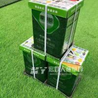铁岭施工场地人造草坪地毯胶厂家电话_胶水批发有优惠