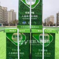 盘锦仿真草坪铺装用胶防水泡阻燃_幼儿园草坪地面粘合胶水