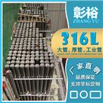 316不锈钢管67*3.8mm304不锈钢管护栏壁厚不锈钢管佛山厂