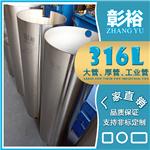 S31603不锈钢焊管377*4.2mm304不锈钢酸洗工业管现货