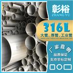 304拉丝生产定制厂65*3.4mm不锈钢管英制不锈钢管非标不锈钢管厂