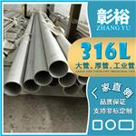 40不锈钢管多厚66*4.2mm304抛光不锈钢管304不锈钢管304规格型号