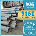 304不锈钢管斜口直缝65*3.0mm304拉丝不锈钢管304不锈钢管接件