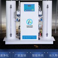 医疗污水处理设备厂家【龙裕环保】