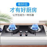 福造達保潔型大眾消費燃氣灶