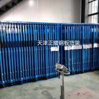 板材存放3種方式托盤式板材貨架 平放板材貨架 垂直式板材貨架