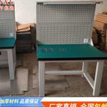 塑料模具桌 合模工作台 塑胶厂工作台 重型钳工桌