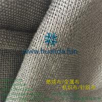 耐火铁铬铝金属纤维布不锈钢模布 手机屏幕不掉毛超细纤维清洁布