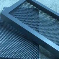 佛山拉网天花 型材框铝网板 拉网铝单板厂家