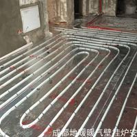成都地暖工程安装 成都地暖安装价格