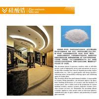 陶瓷上釉料用硅酸锆粉折射率高 陶瓷釉面硬度用硅酸锆粉