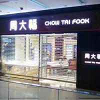广州电动水晶门卷帘门质量可靠