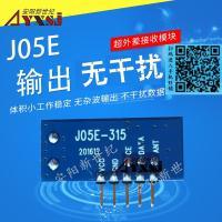 315/433M无线接收模块 超外差接收模块 低功耗J05E