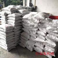 喷砂专用棕刚玉磨料不锈钢沙玻璃珠耐磨打沙用钢砂批发商
