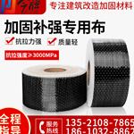 北京华洲碳纤维布厂家供应