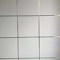 吸音板  玻纤吸音天花板