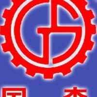 青岛国森机械有限公司