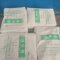 锆英粉 卫生陶瓷 工艺品制品用锆英粉 66含量锆英粉