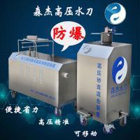 高压水刀租赁承接化工油罐气罐管道切割工程
