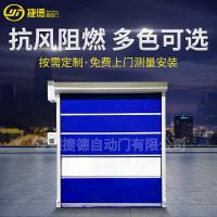 惠州惠城快速卷帘门PVC快速门行家之选