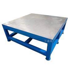 花都钳工工作桌厂家 塑胶模具钳工工作桌 数控铣床模具桌