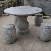 向阳石雕供应石材桌椅石雕桌椅花岗岩桌椅