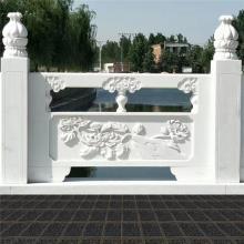 石栏杆批发价格-供应甘肃省石材栏杆制作与安装-石隆石雕工艺厂