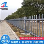 供应泰州热镀锌围墙栅栏厂 泰州围墙围墙栅栏价格