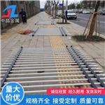 出口贸易锌钢护栏发货中晶厂家塑造品牌