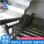 供应海安环保***锌钢楼梯扶手生产厂家