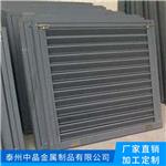 定制出售 外墙空调铝合金百 防雨通风百叶外墙通风口